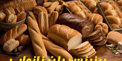 بیزینس پلن نانوایی – طرح توجیهی تاسیس نانوایی مدرن